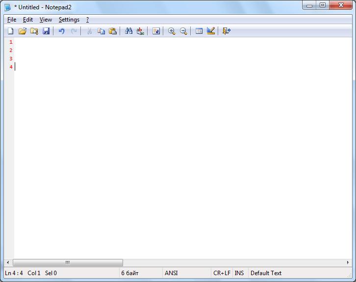 Программа Notepad2