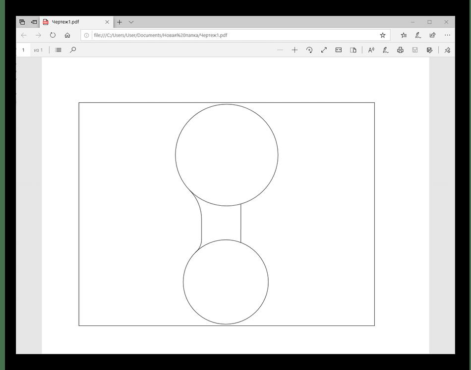 Просмотр сохраненного файла в формате PDF в AutoCAD