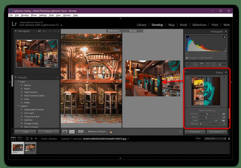 Работа с отдельными деталями в программе Adobe Lightroom