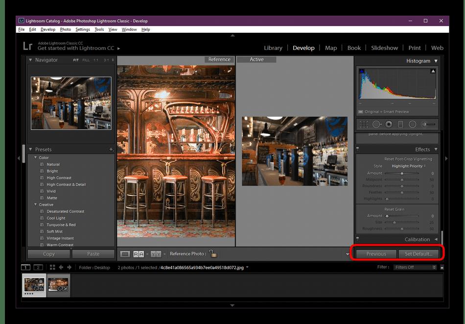 Сброс настроек обработки в программе Adobe Lightroom