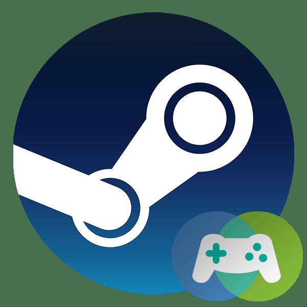 Семейный доступ Steam