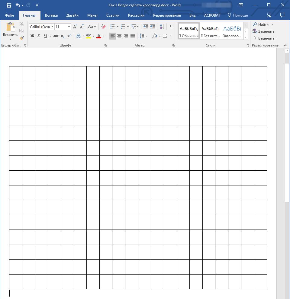 Симетричная таблица в Word