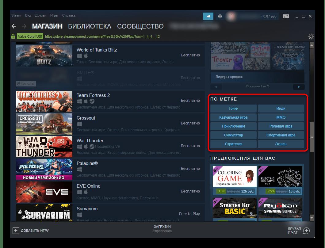 Сортировка бесплатных игр по жанрам в Steam