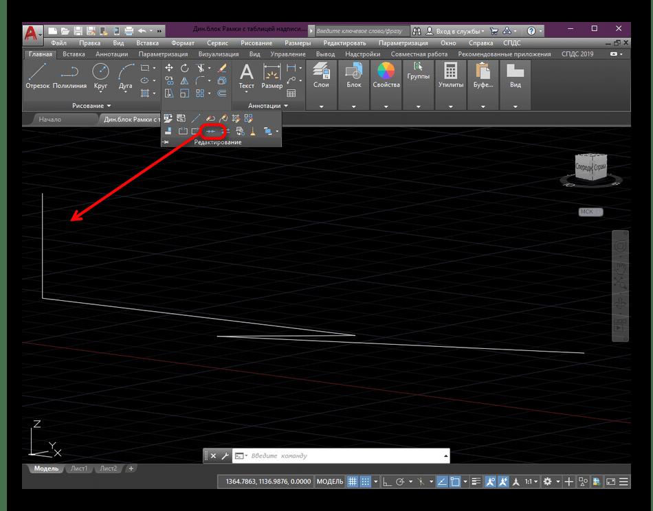 Создание полилинии из отрезков в трехмерном рабочем пространстве программы AutoCAD