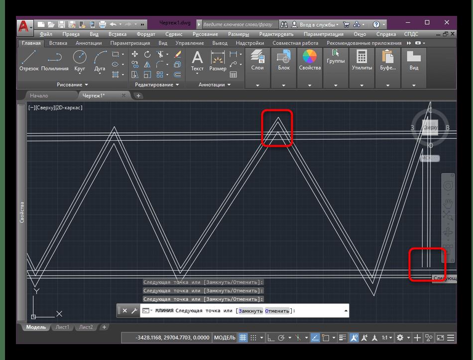 Создание точек мультилинии в программе AutoCAD