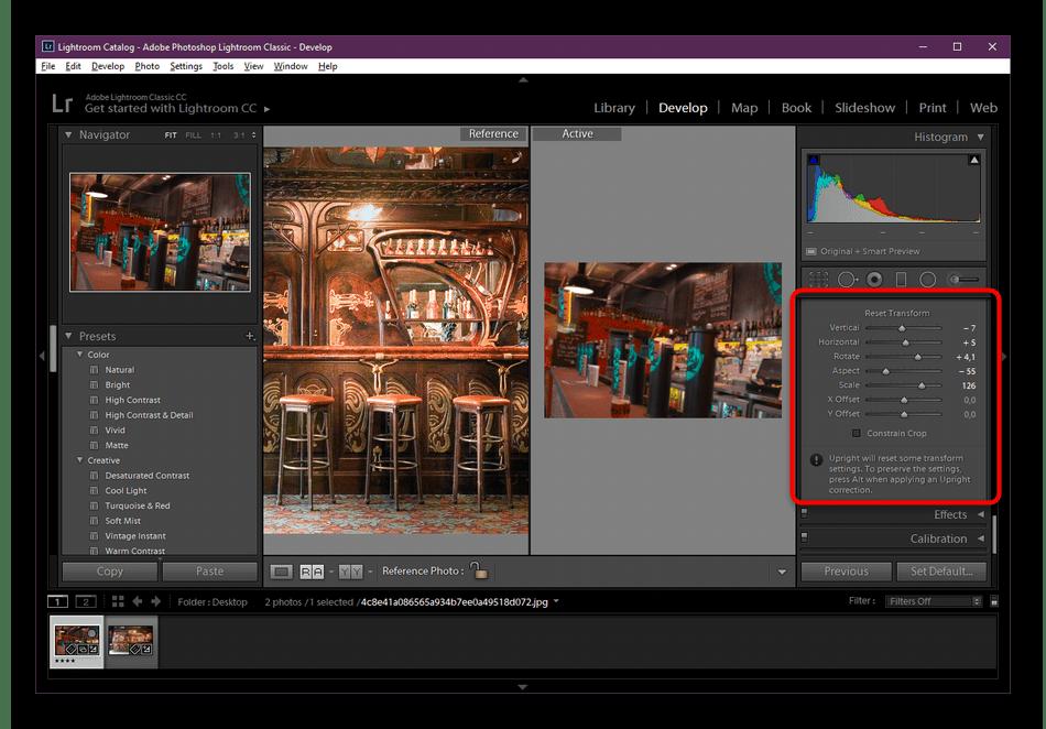 Свободная трансформация фото во время обработки в программе Adobe Lightroom