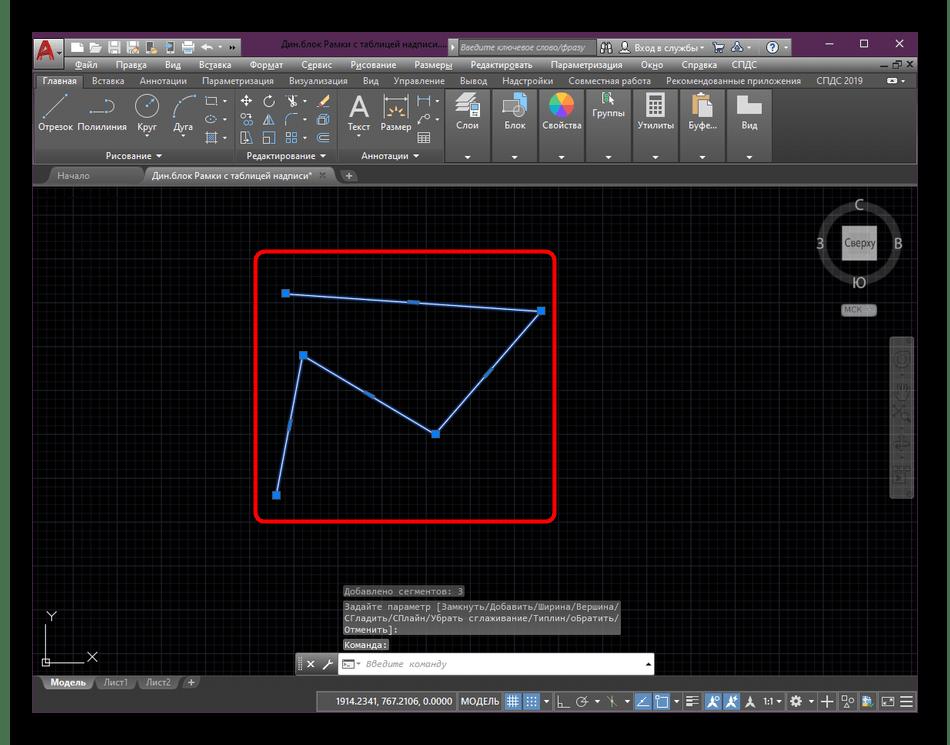 Успешное преобразование в полилинию с помощью инструмента редактирования в AutoCAD
