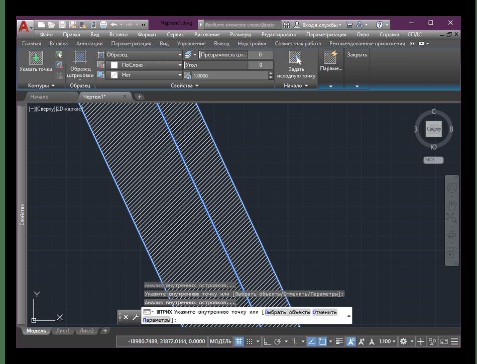 Успешное создание штриховки в программе AutoCAD