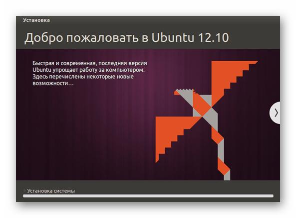 Установка операционных систем семейства Linux в программе VirtualBox