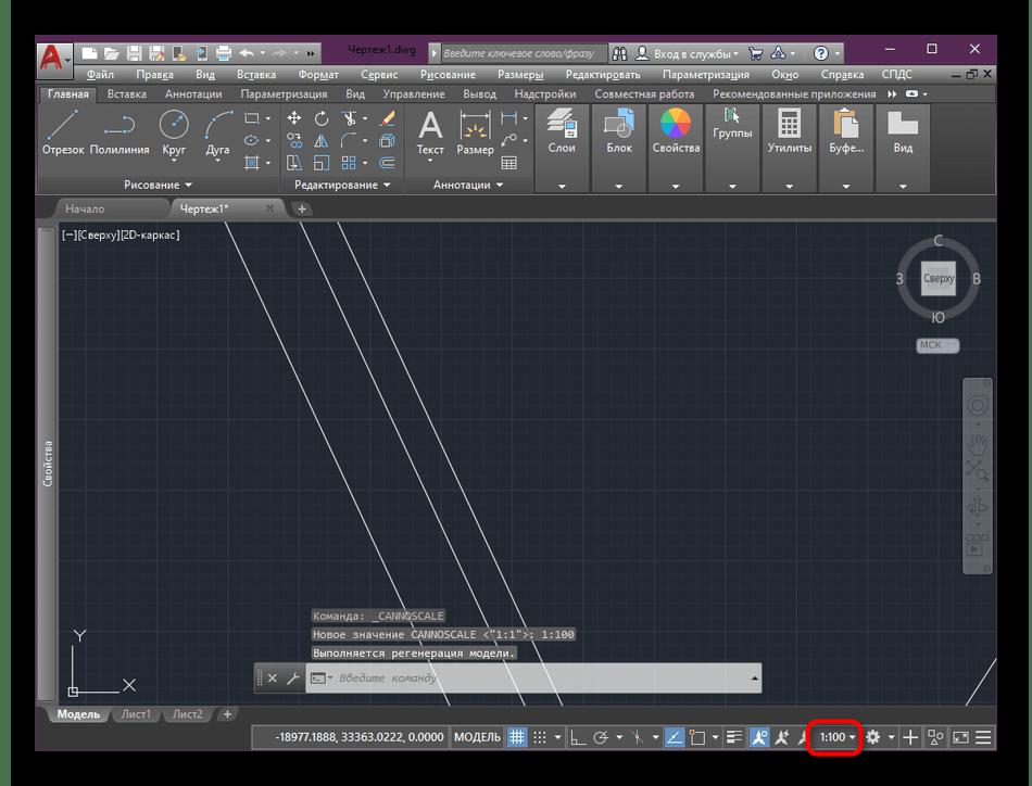 Установка оптимального масштаба перед рисованием штриховки в AutoCAD
