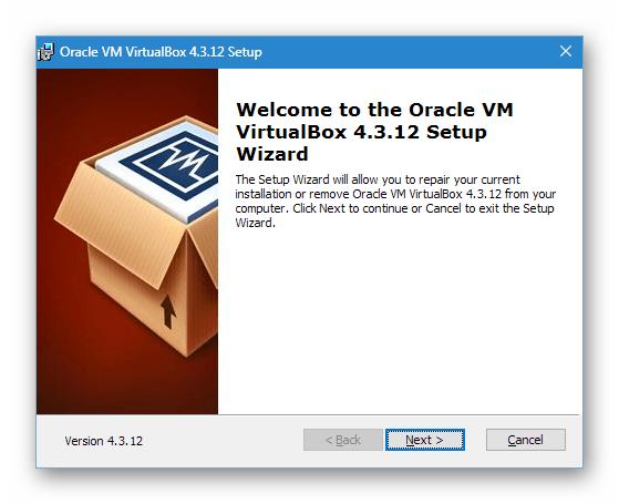 Установка программы VirtualBox на компьютер