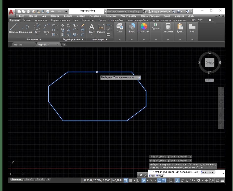 Выбор фигуры для создания фаски в режиме Полилиния в AutoCAD