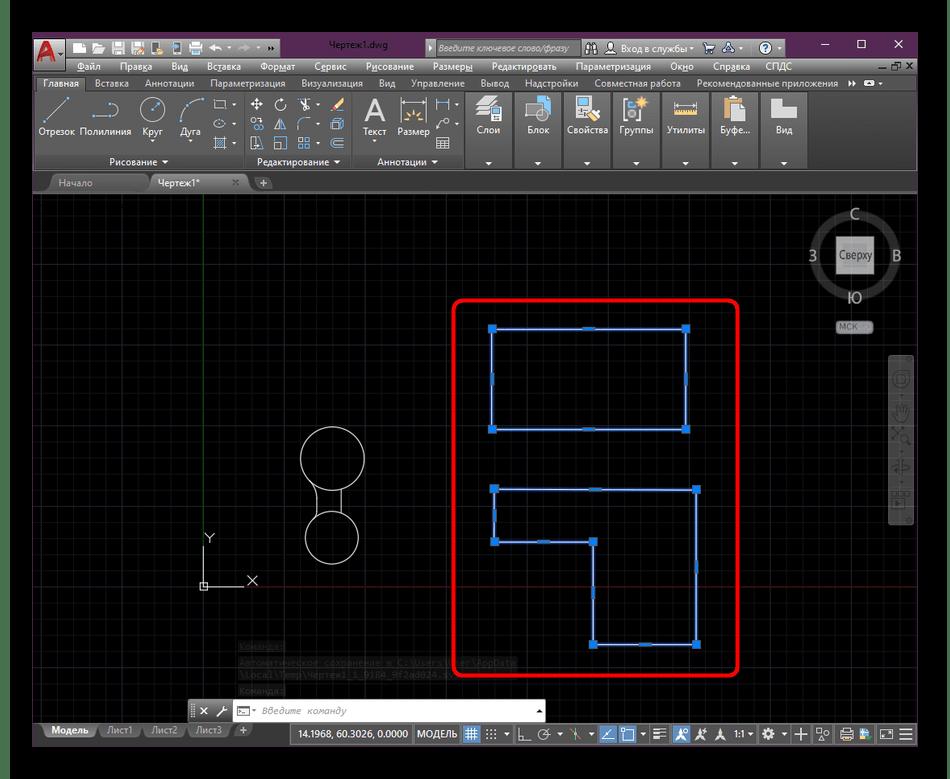 Выбор нескольких объектов для расчета площади в программе AutoCAD