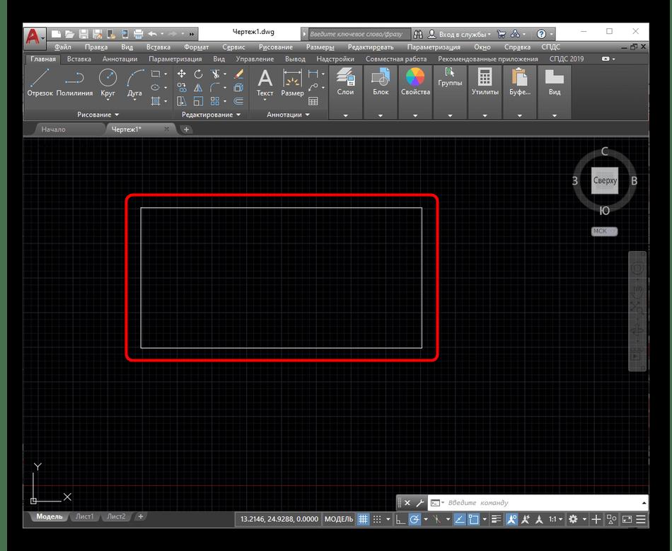 Выбор объекта для создания фаски в программе AutoCAD