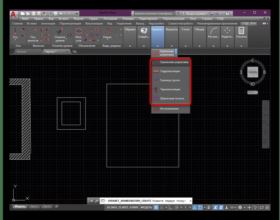 Выбор образца граничной штриховки в модуле СПДС в программе AutoCAD