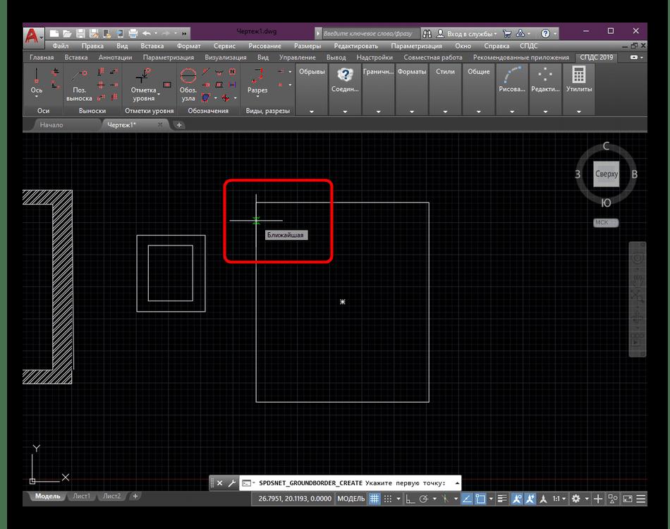 Выбор первой точки для посторения граничной штриховки в программе AutoCAD