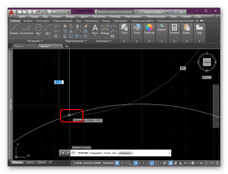 Выбор точек для создания линии в программе AutoCAD