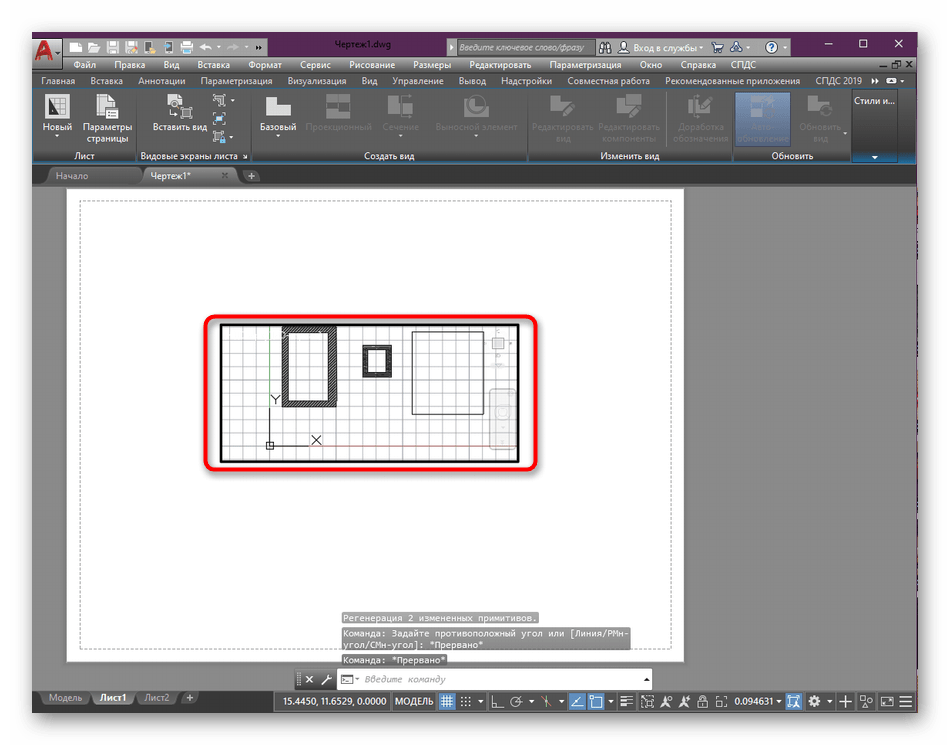 Выбор видового экрана для перемещения чертежа внутри в AutoCAD