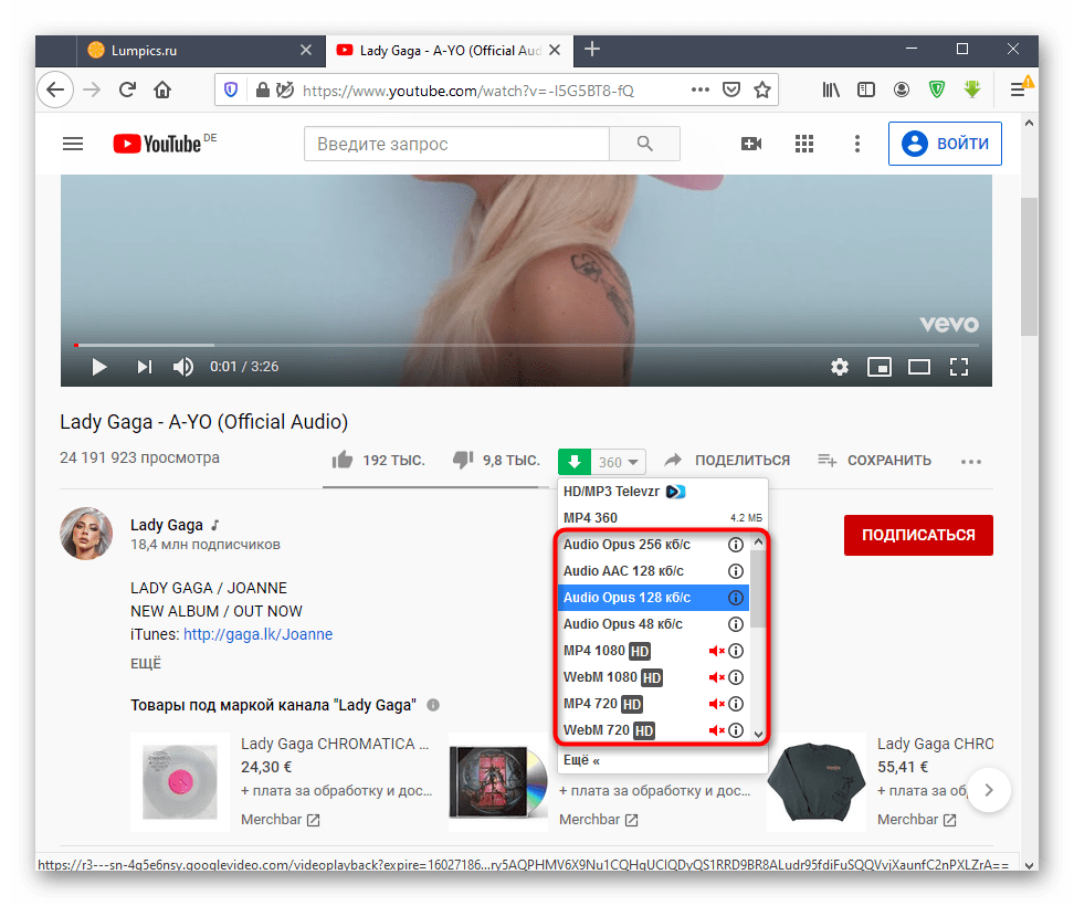 Дополнительные варианты загрузки видео через расширение Savefrom для браузера Mozilla Firefox
