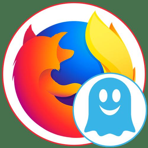 Ghostery для Firefox