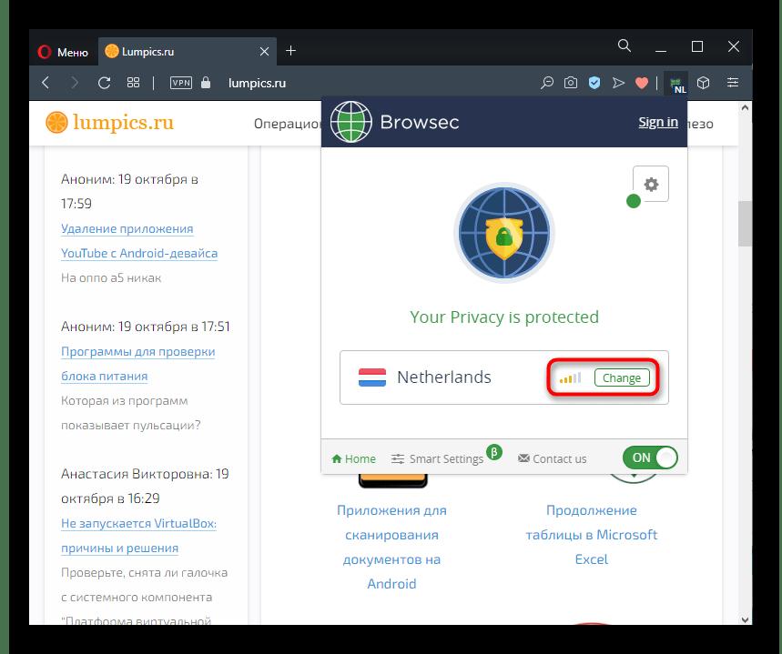 Информация о стране, скорости соединения и кнопка смены сервера в меню расширения Browsec для Opera