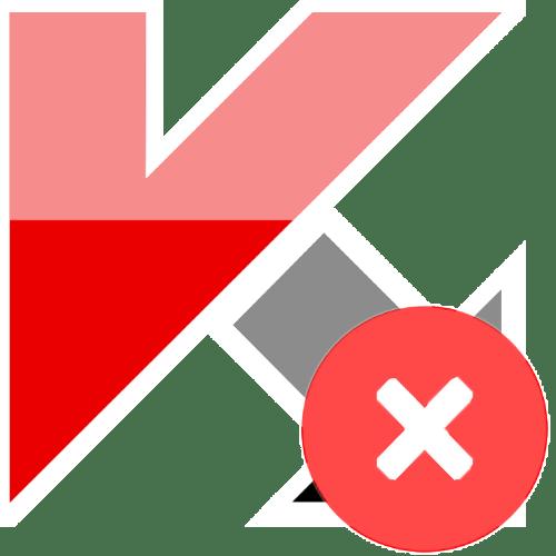 как полностью удалить антивирус касперского