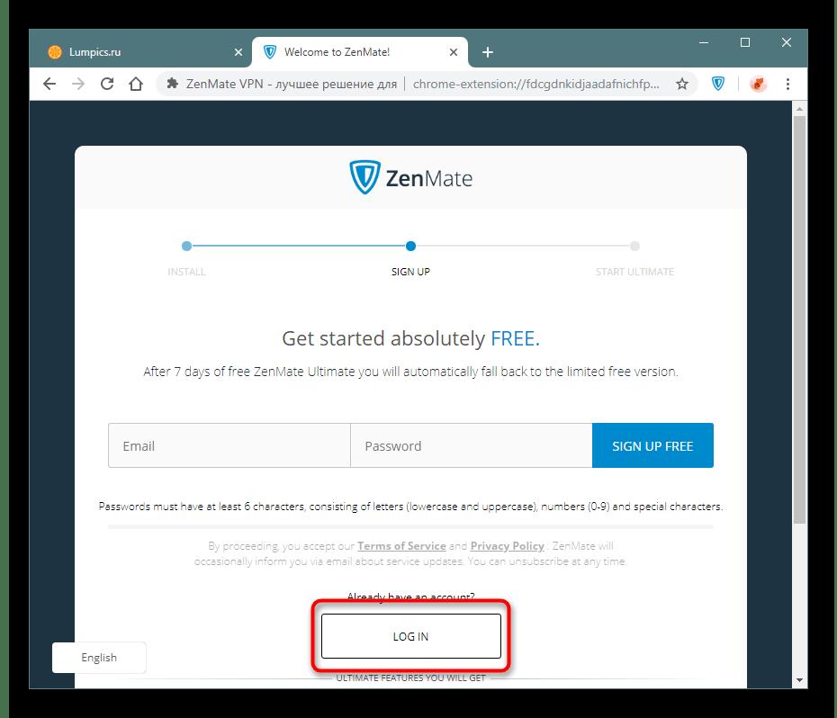 Кнопка входа в свой аккаунт ZenMate в Google Chrome