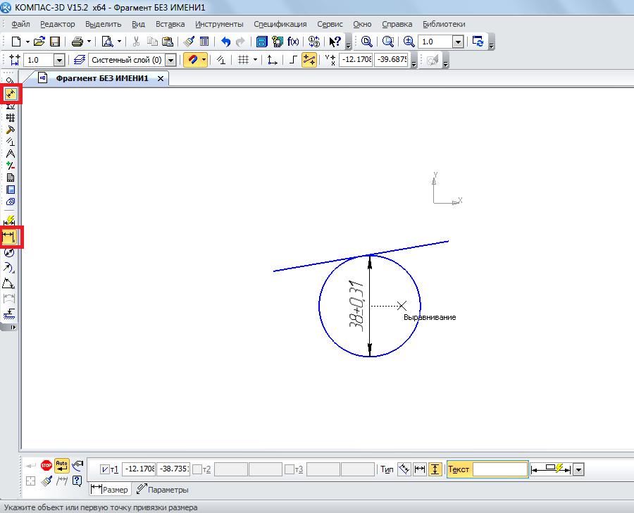 линейный размер в Компасе 3D