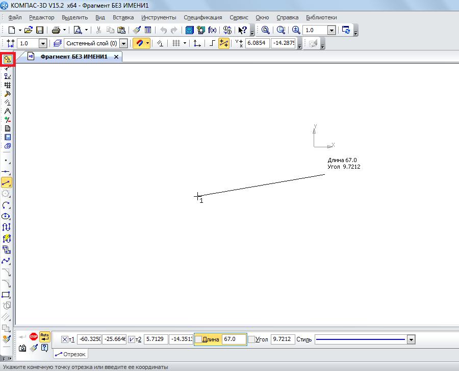 линия на фрагменте в Компасе 3D
