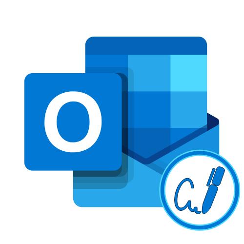 Настройка подписи в Outlook 2010