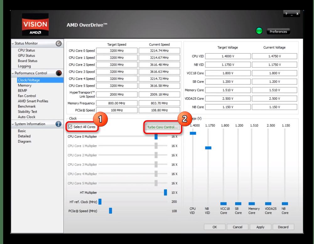 Отключение разгона всех ядер процессора в AMD OverDrive