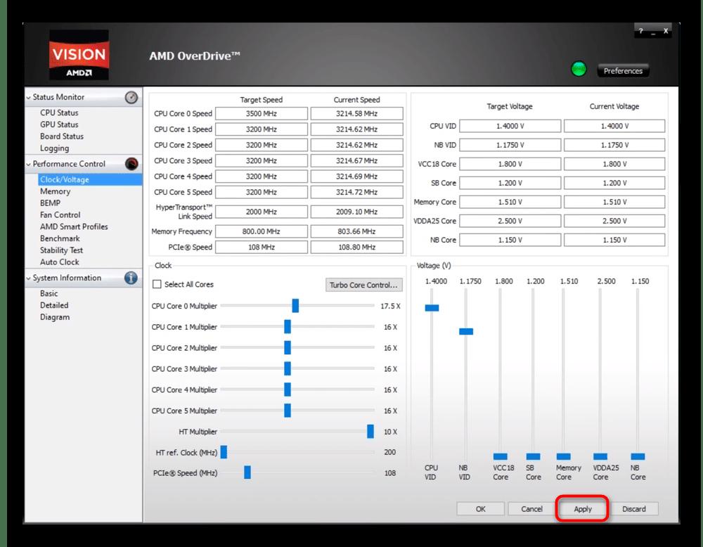Применение изменений изменения частоты ядра при разгоне процессора в AMD OverDrive