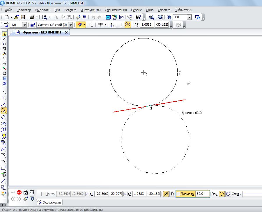 проведение окружности касательная к 1 кривой в Компасе 3D