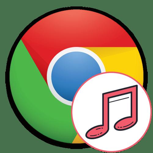 Расширения Google Chrome для скачивания музыки