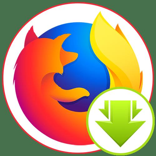 Savefrom.net для Mozilla Firefox