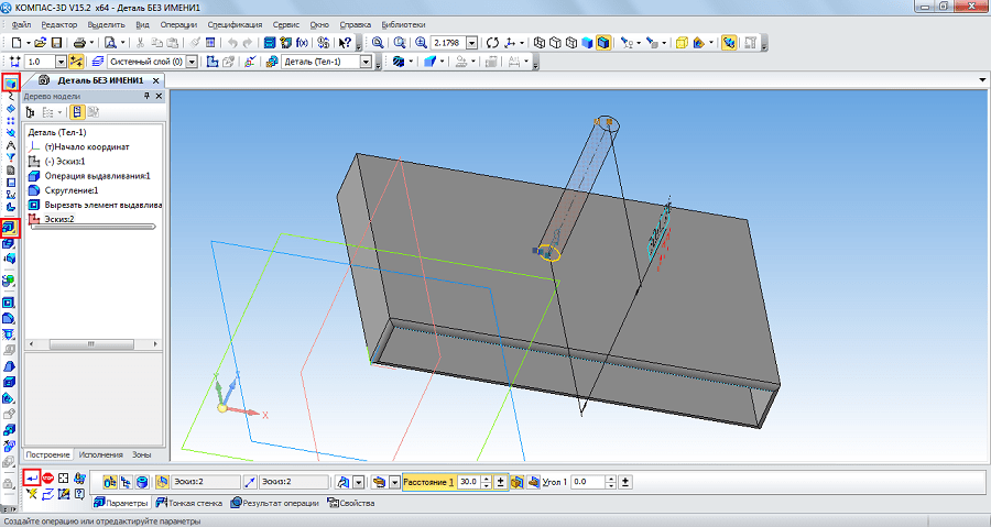столб на детали в Компасе 3D