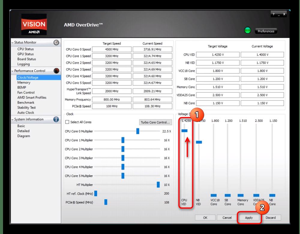 Увеличение вольтажа при разгоне процессора в AMD OverDrive