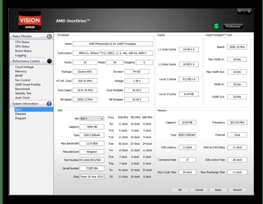 Вкладка с общей информацией в AMD OverDrive