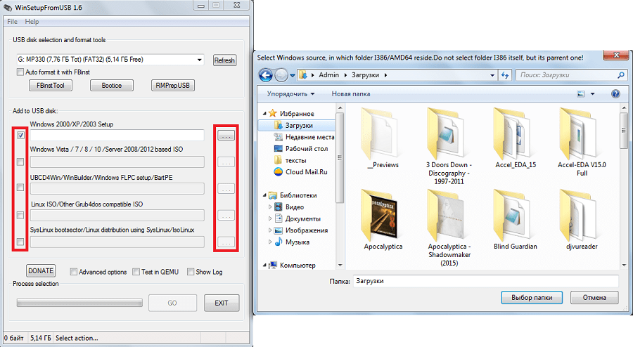 выбор образа ОС в WinSetupFromUsb