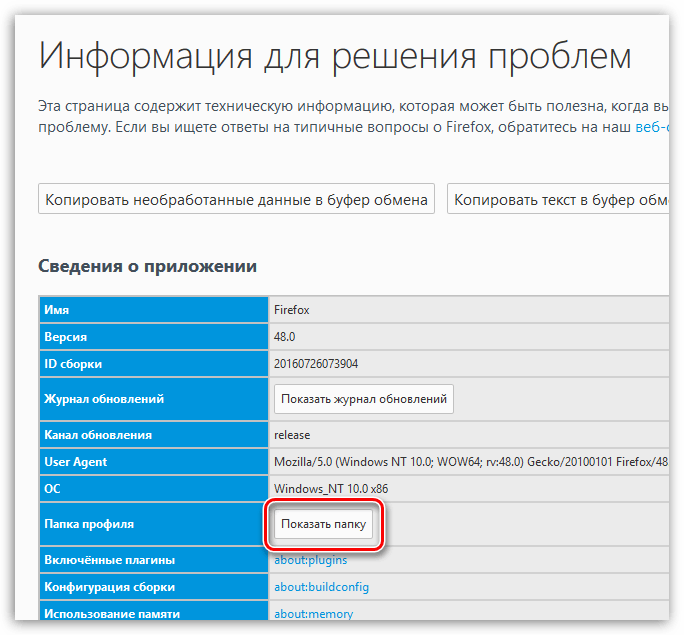 Firefox: SEC ERROR UNKNOWN ISSUER. Как исправить