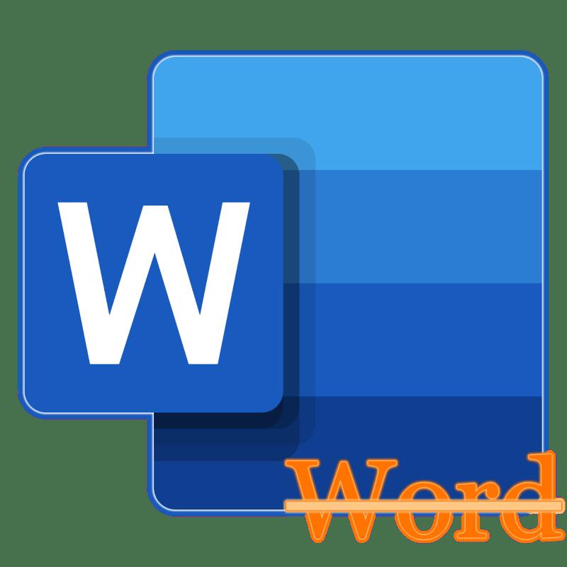 Как в Ворде зачеркнуть слово
