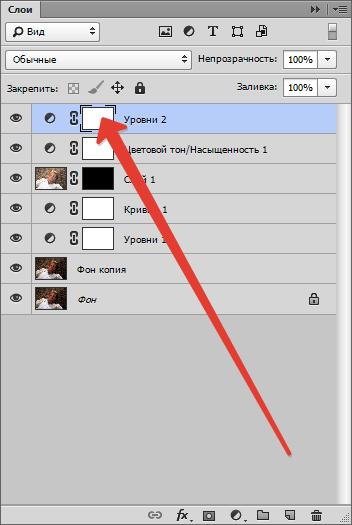 Маска уровней в фотошопе