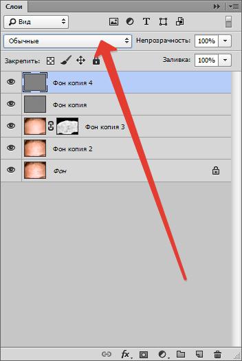 Наложение текстуры (6)