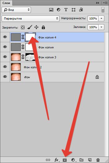 Наложение текстуры (9)