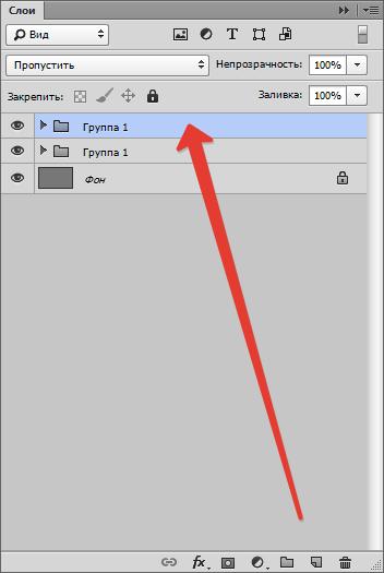 Онлайн, как сделать шаблоны в фотошопе самому
