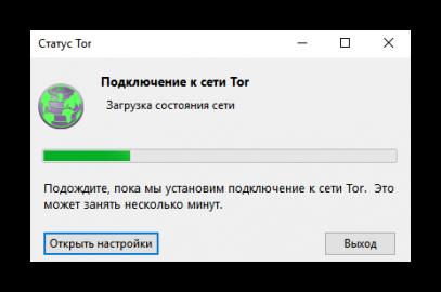 Ошибка подключения к сети в tor browser hidra детское порно в тор браузере hidra