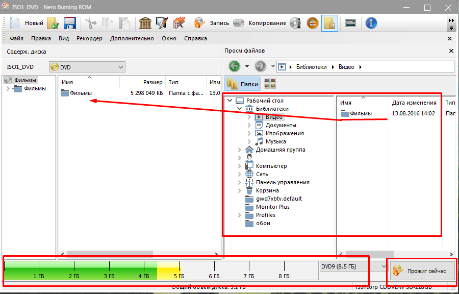 Работа с Nero Burning ROM 3
