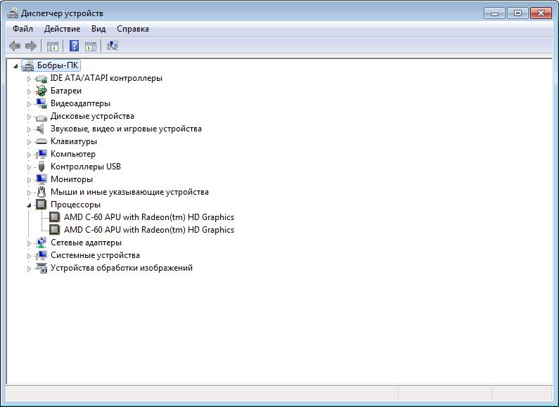 Состояние драйверов при торможении BlueStacks
