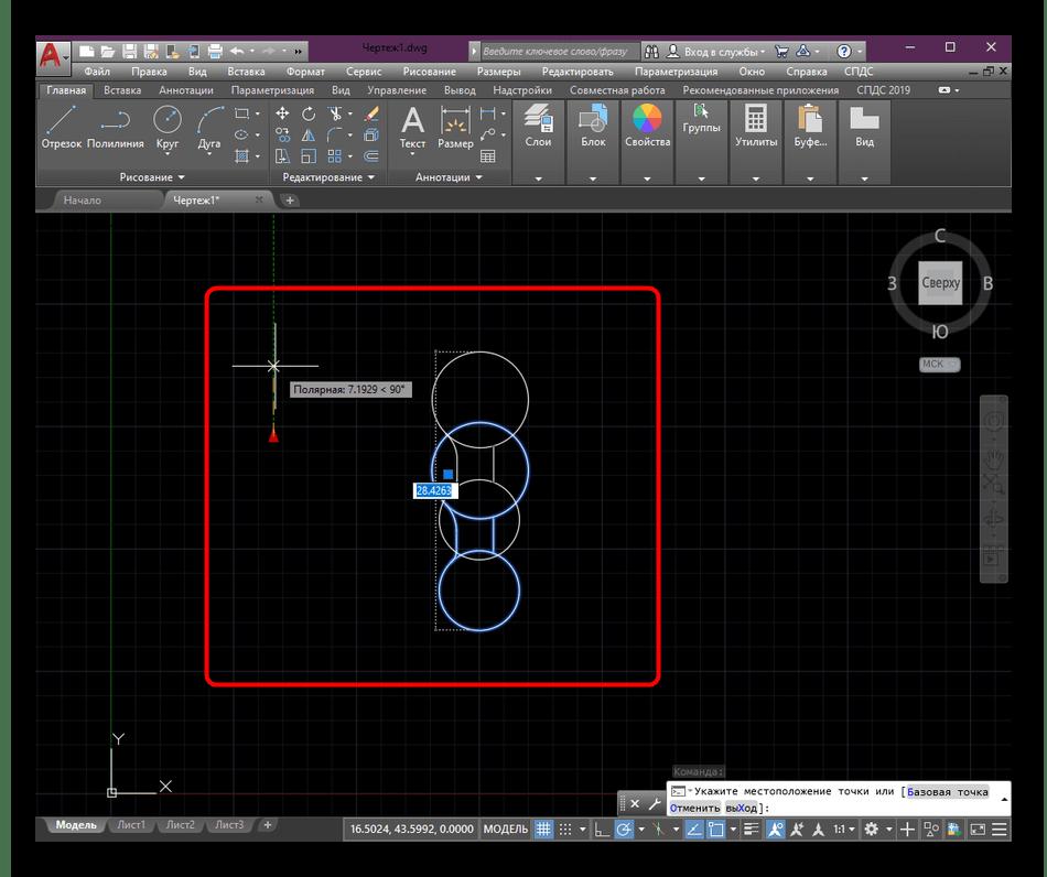 Свободное растяжение динамического блока в программе AutoCAD