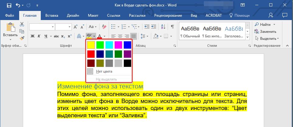 Днем, как сделать картинку с фоном и текстом